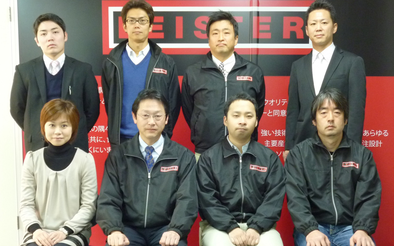 Leister Japan Management