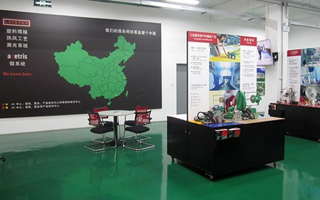 Leister China Showroom