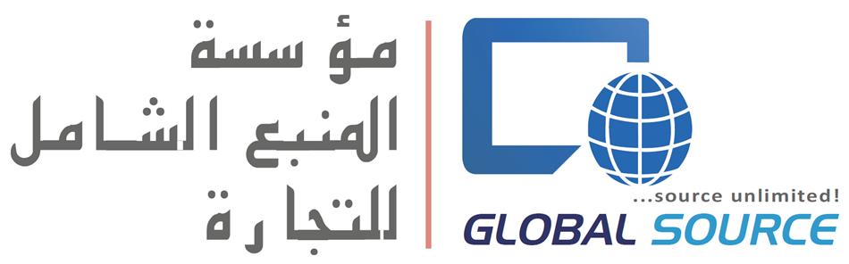 Global Source Logo