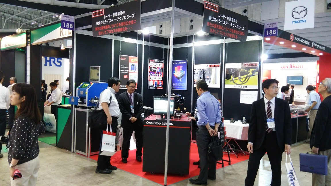 Leister Japan at the Automotive Engineeting Expo in Yohohama 2015